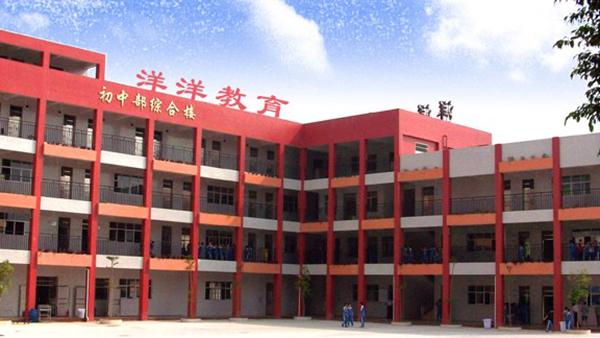 珠海幼儿园