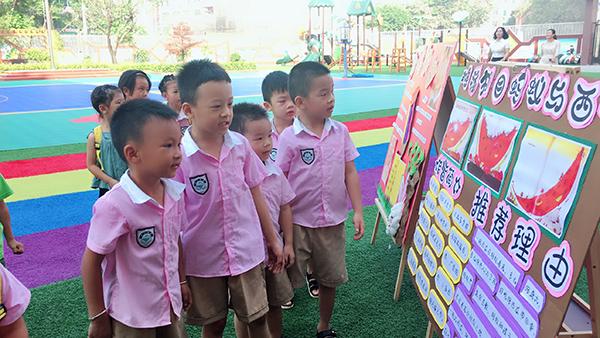 幼儿园夏季校服