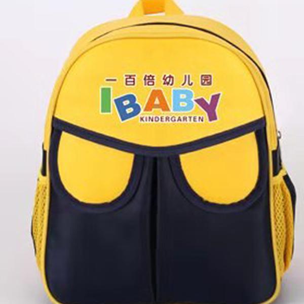 双肩黄色幼儿书包716