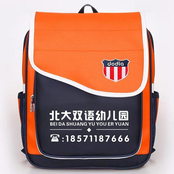 双肩橙色幼儿书包731
