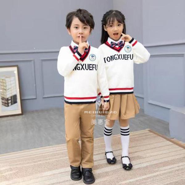 来自于美惠宝的校服设计