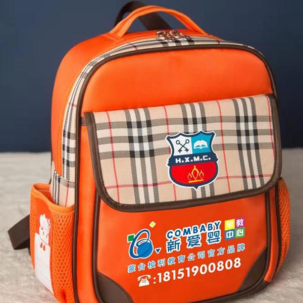双肩橙色幼儿书包725