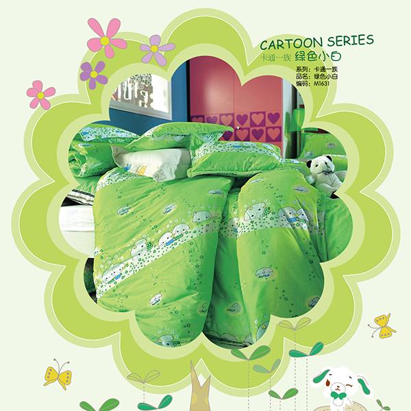 卡通一族绿色小白