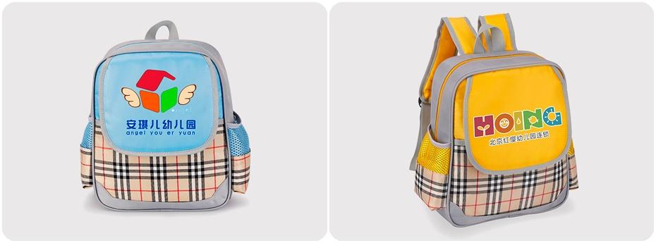 苏格兰条纹幼儿书包展示图