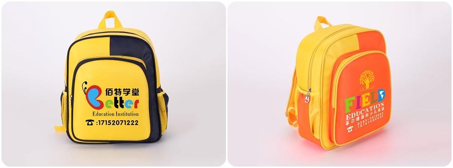双肩橘色幼儿书包展示图